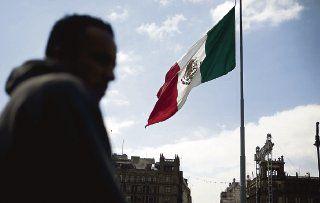 doppelbesteuerungsabkommen_mexiko.jpg
