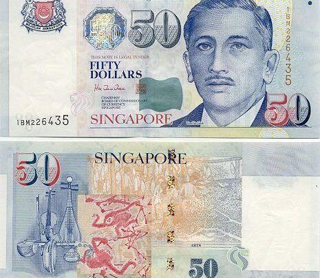 50_singapur_dollar.jpg